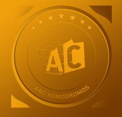 Στάμπα Σεμιναρίων με το Λογότυπο της εταιρείας